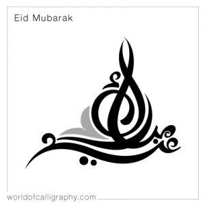 eid_004