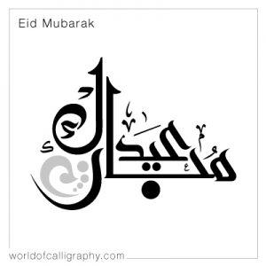 eid_009