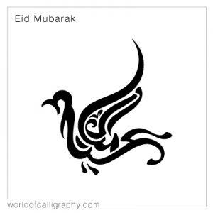 eid_012
