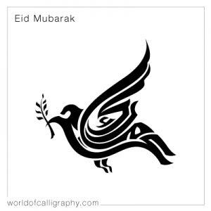 eid_013