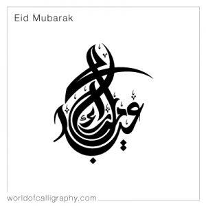 eid_015