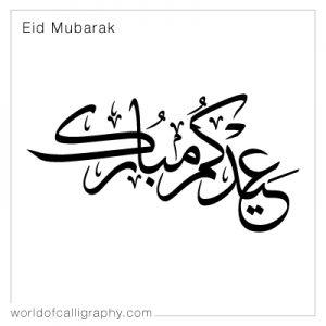 eid_016