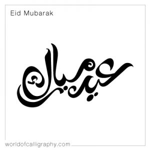eid_019