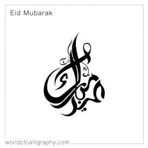 eid_023
