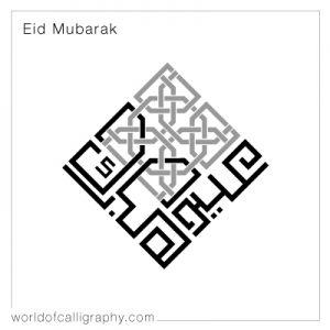 eid_024