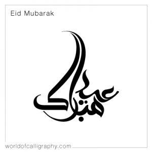 eid_027