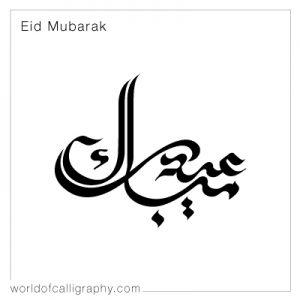 eid_029