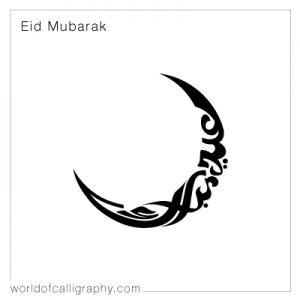 eid_030