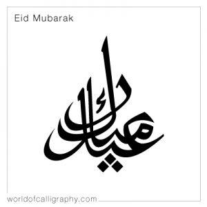 eid_034