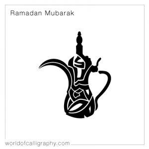 ramadan_03