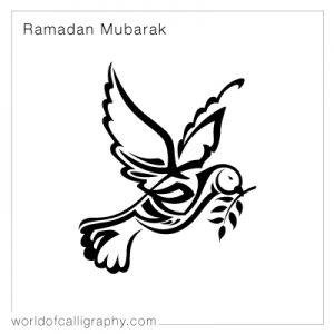 ramadan_06