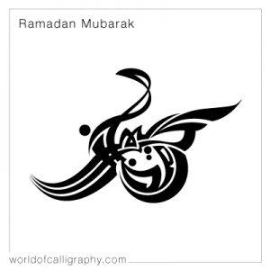ramadan_16