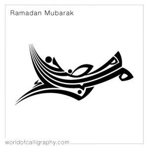 ramadan_18