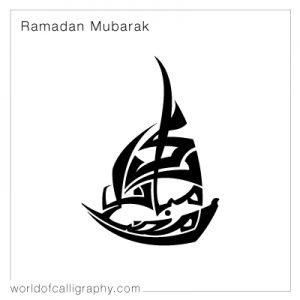 ramadan_20
