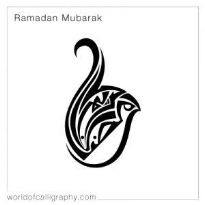 ramadan_22