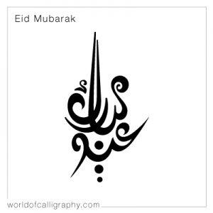 eid_007