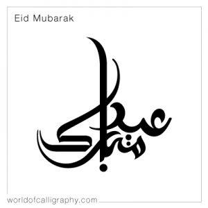 eid_021