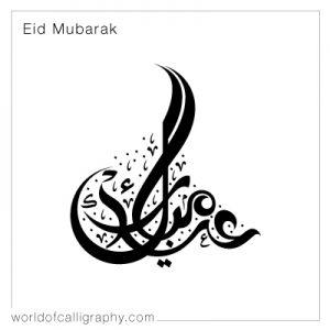 eid_028