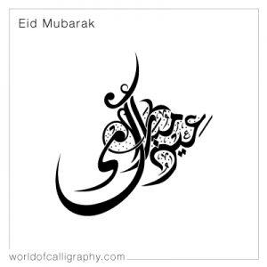 eid_031