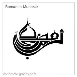 ramadan_01