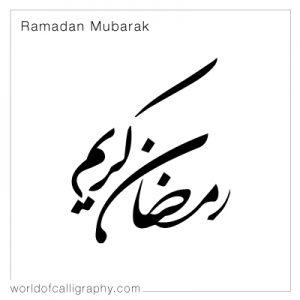 ramadan_04