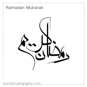 ramadan_05