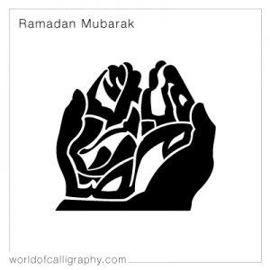 ramadan_10