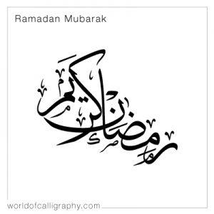ramadan_13