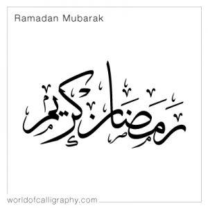 ramadan_15