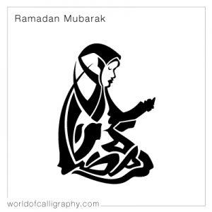 ramadan_17