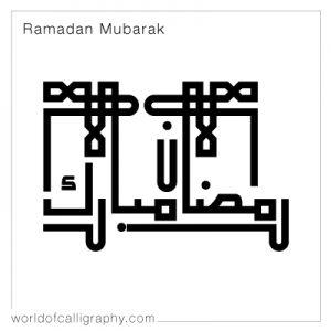 ramadan_19