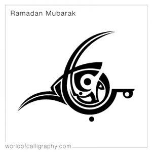 ramadan_21